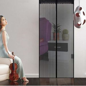 moustiquaire porte caravane achat vente pas cher. Black Bedroom Furniture Sets. Home Design Ideas