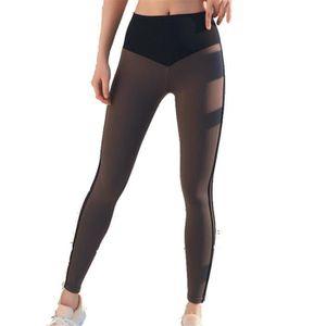 PANTALON DE SPORT Leggings sans couture pour femmes, pantalon de yog