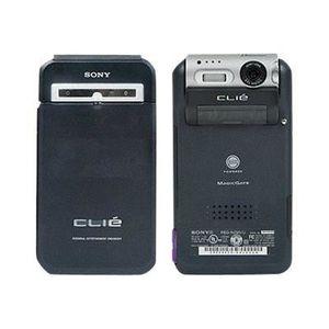 Batterie téléphone Batterie telephone portable sony clie peg-nz90