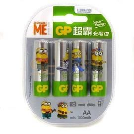 GP Piles rechargeables AA 1000 mAh Minions