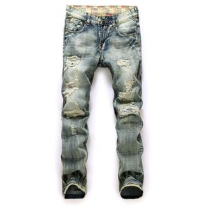 a6d5b4d748b207 JEANS Jeans Homme Trous Déchirés Individualité Drôle Act ...