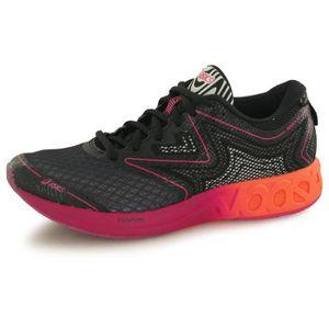 Asics Noosa Gs C711n-8301 Enfant Mixte Chaussures De Running Vert ZDuMPRBjNk