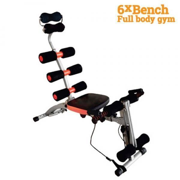Banc De Musculation Six Pack Care Prix Pas Cher Cdiscount