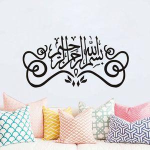 STICKERS Musulman Islamique Calligraphie Art D'Inspiration