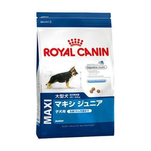 croquette royal canin chiot - achat / vente croquette royal canin