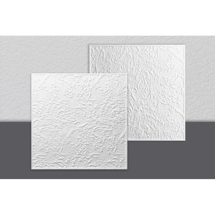decosa dalle de plafond luxemburg polystyr ne blanc 50 x 50 cm lot de 2 sachets 4m2. Black Bedroom Furniture Sets. Home Design Ideas