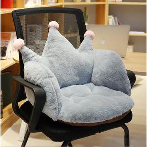 COUSSIN Coussin de Chaise pour intérieur et extérieur bure