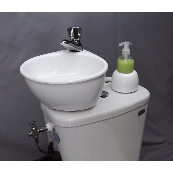 wici concept lave mains adaptable sur wc achat vente. Black Bedroom Furniture Sets. Home Design Ideas