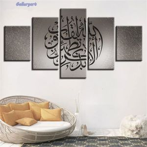 OBJET DÉCORATION MURALE 5 pièces islamique arabe calligraphie musulmane ph