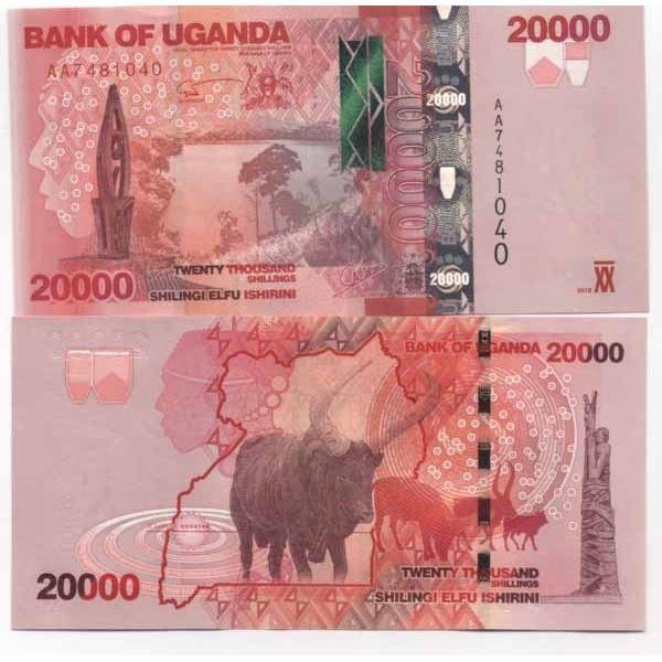 billet de banque ouganda