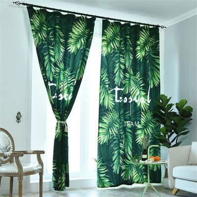 Rideau Perfore 100 250 En Tissu Impermeable Imprime Rainforest
