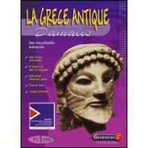 ÉDUCATIF À TÉLÉCHARGER La Grèce Antique