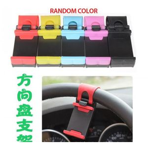FIXATION - SUPPORT Telephone Support E Random color Voiture support U