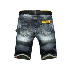 Fit Bermuda Jean Shorts BERMUDA Regular Homme Patch Homme FPX4fqw