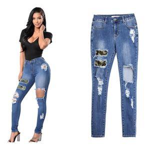 cc4157505b3ef jeans-femmes-slim-couture-de-camouflage-trous.jpg