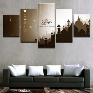 Tableau decoration salon arabe - Achat / Vente pas cher