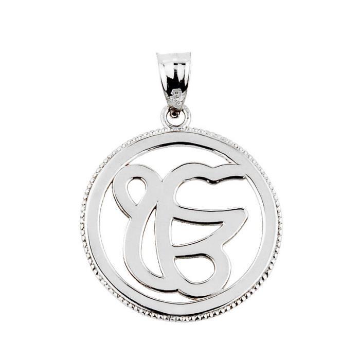 Collier Pendentif10 ct Or Blanc 471/1000 Ek Ek Onkar Collier Pendentif /Charm (vient avec une Chaîne de 45 cm)