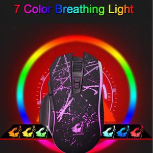 SOURIS V1 Wired RGB Backlit LED 3200DPI 7Buttons Optical