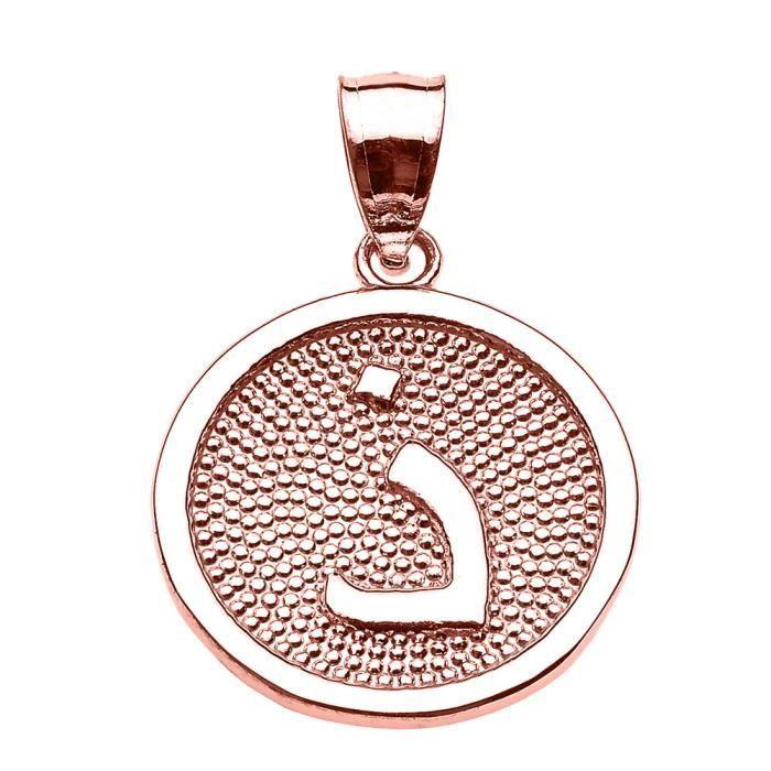 Collier Pendentif 10 ct Or Rose Arabique lettre thaal initiale Charm(Vient avec une chaîne de 45 cm) Allah islamique