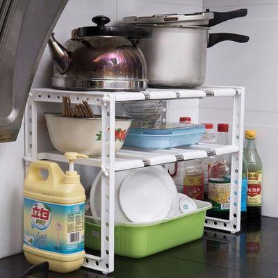 etagère sous evier modulable rangement cuisine 38cm à 70cm blanc