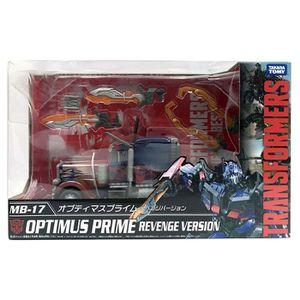 KIT MODÉLISME Transformers MB-17 Optimus Prime REVENGE VERSION A