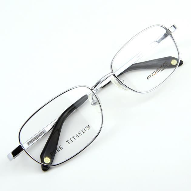 0f0c7bdec8dd28 Monture de lunettes de vue Titanium cerclée ArgentÉ - Achat   Vente ...