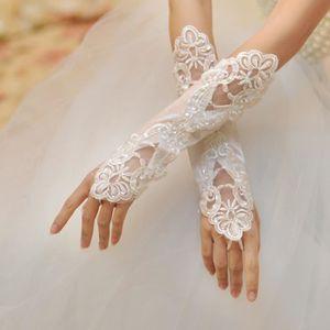 gants dentelle mariage achat vente gants dentelle mariage pas cher cdiscount. Black Bedroom Furniture Sets. Home Design Ideas