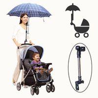 Support Reglable Parapluie Pour Poussette Bebe Porte Parapluie