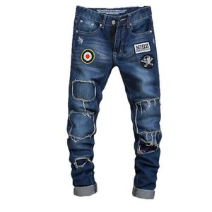b9aac6a60a7f Jeans homme - Achat   Vente Jeans Homme pas cher - Cdiscount - Page 144