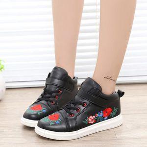 CHAUSSURE TONING Baskets Chaussures Enfant Fille Noir