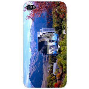 COQUE - BUMPER Coque Apple Iphone 5-5s-SE - Four solaire de Font