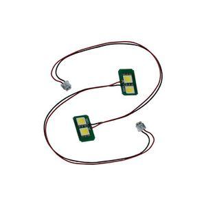DRONE PNJ | Lot de 4 LED vertes et blanches pour ONYX 0,