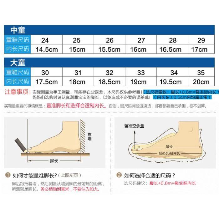 Enfants baskets Chaussuresgarçons et filles chaussures de sport chaussures mesh respirant chaussures de course à semelle souple