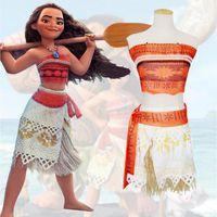ROBE Cosplay les vêtements de l'océan, pas de vêtements