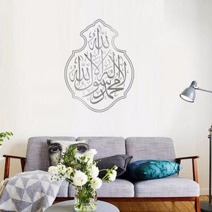 beautiful stickers stickers muraux adhesif deco maison musulman arabe with stickers deco maison - Decoration Stickers Muraux Adhesif
