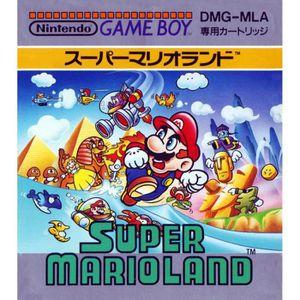 JEU CONSOLE RÉTRO Super Mario Land (version jap)