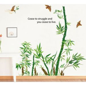 Bambou Sticker Mural Vinyle Stickers Muraux Chambres ...