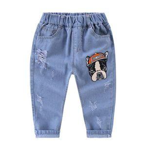 0377ec575f875 JEANS Jeans Déchiquetés Enfant Garçon Fille Pantalon en