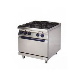 Cuisiniere Professionnel Achat Vente Cuisiniere Professionnel - Cuisiniere 3 feux gaz pour idees de deco de cuisine