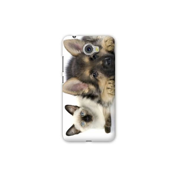 huawei y5 coque animal