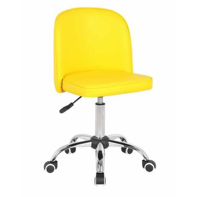 Chaise De Bureau Glendive Jaune Achat Vente Chaise De Bureau