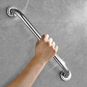 Barre baignoire achat vente barre baignoire pas cher cdiscount - Barre de douche pas cher ...