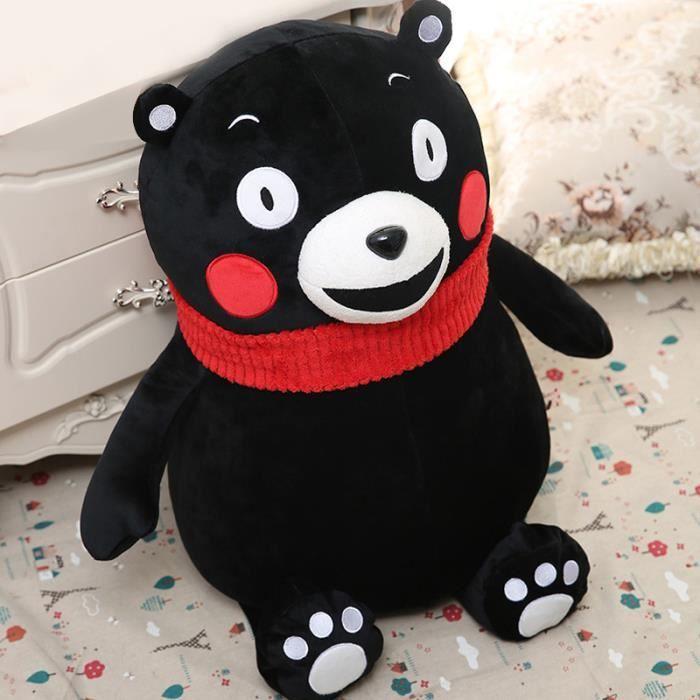 Japonais ours sexe