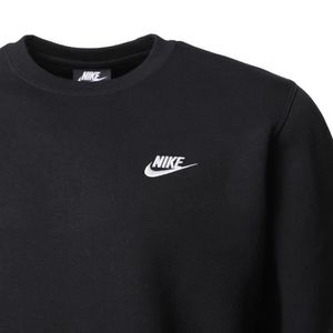 95115b7515f5e Sweat Nike homme - Achat   Vente Sweat Nike Homme pas cher - Soldes ...