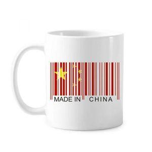 Pot chinois achat vente pas cher drapeau dcoratif en chine le drapeau rouge et jaune de code barr thecheapjerseys Images