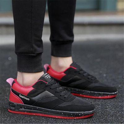Qualité Hommes Plus 44 Poids Sneaker Baskets Respirant Taille Grande Couleur Léger Durable Supérieure 39 De ZU8wR85dqf