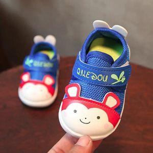 564c672aee58f2 Chaussures cuir bébé Garçon - Achat / Vente Chaussures cuir bébé ...
