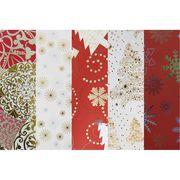 PAPIER CADEAU CLAIREFONTAINE Papier Cadeau - 1 Rouleau 2x0,7 m -