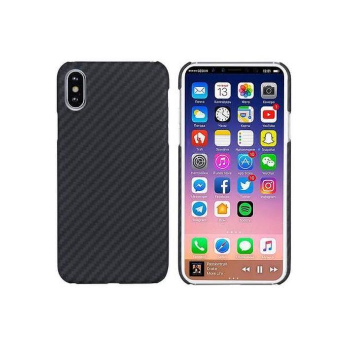 coque iphone x kevlar