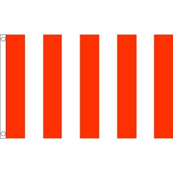 Drapeau Bandes Rouge Et Blanche 150x90cm 224 Bandes Rouges